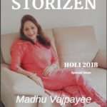 storizen-magazine-march-2018-issue