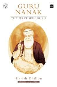 guru-nanak-harish-dhillon