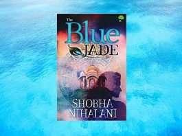 the-blue-jade-shobha-nihalani