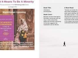 minority-conundrum-tanveer-fazal
