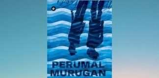 estuary-perumal-murugan