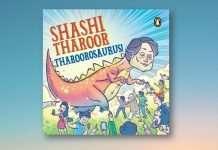 Tharoorosauras-shashi-tharoor