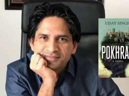 uday-singh-author-pokhran-novel