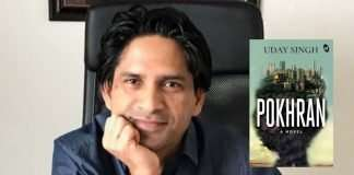 uday-singh-author-pokhran-novel