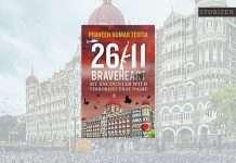 26-11-braveheart-my-encounter-with-terrorists-that-night