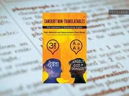 sanskrit-translatables-book-cover