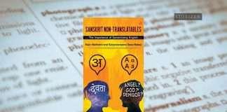 sanskrit-translatables-book-cover