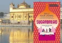 Book Review: Sugarbread by Balli Kaur Jaswal