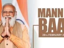 narendra-modi-mann-ki-baat