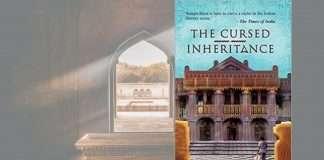 the-cursed-inheritance-sutapa-basu