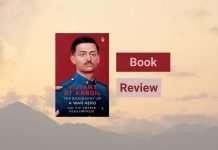 Vijyant-at-Kargil-The-Biography-of-a-War-Hero