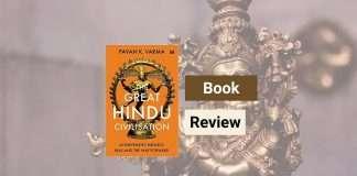 The-Great-Hindu-Civilisation